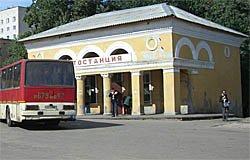 Расписание автобусов Вязьма - Смоленск