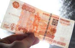 В Вязьме фальшивые деньги