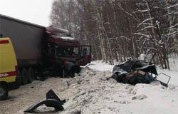 ДТП со смертельным исходом на автодороге Вязьма - Калуга