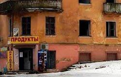 Администрация обвиняет в задержке сноса дома на Привокзальной пл. предприни ...