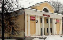 Вязьме обещают реконструкцию кинотеатра