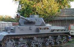 В Вязьме можно купить даже танк