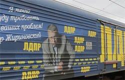 Жириновский в Вязьме