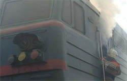 В Вязьме загорелся электровоз
