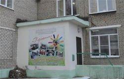 Школа приемных родителей в «Гармонии»