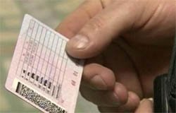 Новые изменения при замене водительских прав