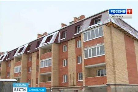 Из-за кризиса дети-сироты в Вязьме оказались на улице