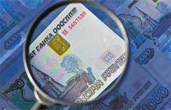 Что делать при обнаружении фальшивых денег?