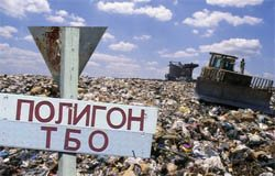 В Вязьме откроют полигон ТБО