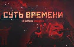 Суть времени в Вязьме хочет восстановить памятник Ленину