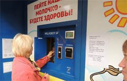 Молокоматы КП «Рыбковское» открылись в Вязьме