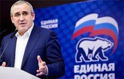 Вязьмичи могут увидеть онлайн трансляции дебатов на праймериз ЕР