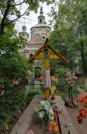 Анастасию Вяземскую причислят к лику святых