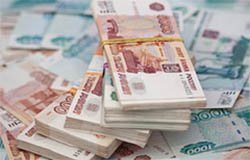 У жителя Вязьмы мошенники выманили почти полмиллиона рублей