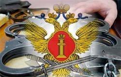 Уголовно-исполнительная служба переехала на ул. Кирова