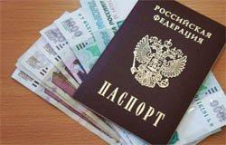 Десять вязьмичек заключили фиктивный брак с таджиками