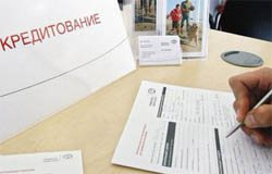 Вяземский предприниматель обманул банк на 2 миллиона