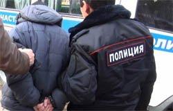 В Вязьме задержан астраханский наркодилер, находящийся в федеральном розыск ...