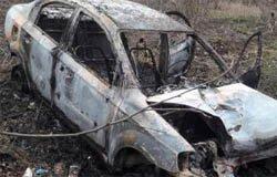 Житель Гагарина убил и сжег своего соперника