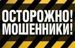 В Вязьме задержан мошенник, представившийся полицейским