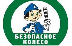 Школьники из Вязьмы заняли 1 место в конкурсе