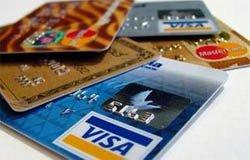 В Вязьме воруют деньги с банковских карт
