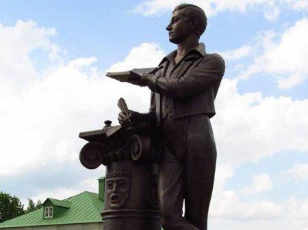 На грибоедовском празднике открыли памятник Грибоедову