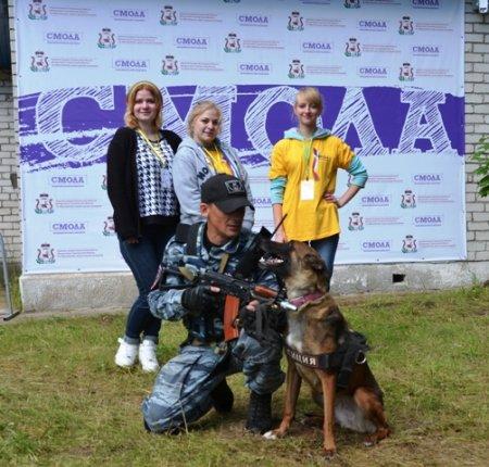 Сотрудники УМВД РФ по Смоленской области посетили молодёжный форум «Смола - 2016»