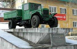 Вязьма памятник автомобилистам