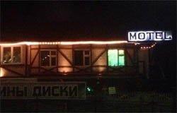 Мотель Хуторок в Вязьме
