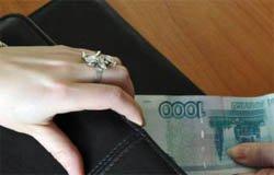 Бывшая сотрудница вяземского банка подозревается в мошенничестве