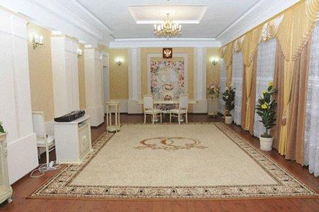 ЗАГС города Вязьма