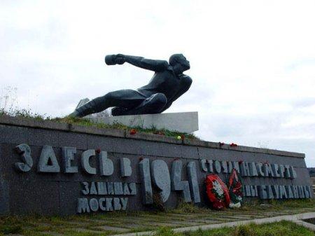 Памятник ополченцам-бауманцам в Вязьме