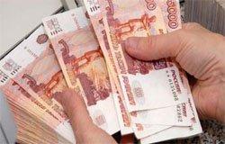 Расследуется дело о мошенничестве по отношению к вяземской фирме