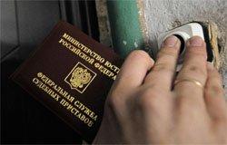 Вязьмич-неплательщик получил штраф за ссору с судебными приставами
