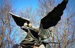 Вязьма. Памятник Доблестным Предкам