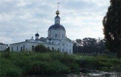 Река Вязьма путешествие на байдарке. Фото и видео