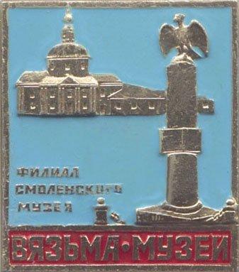 Памятник Перновскому полку