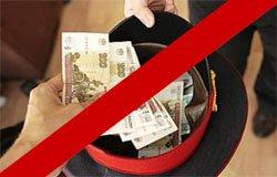 Борьба с коррупцией в УМВД по Смоленской области