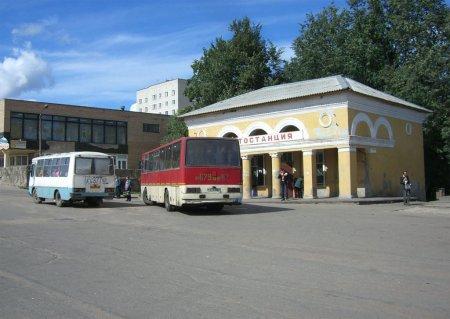 Автовокзал Вязьма