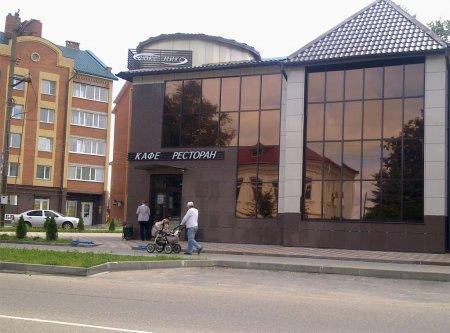 Ресторан Люкс - Микс Вязьма