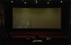 Широкоформатный экран ждет горожан