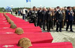 Открытие военно-исторического мемориала Богородицкое Поле