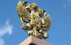 Вязьма - Город воинской славы!