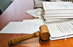 Вяземский городской суд упраздняется