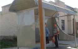 На улице Смоленской появилась новая остановка