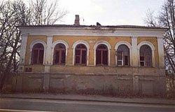 В Вязьме начали распродавать памятники архитектуры