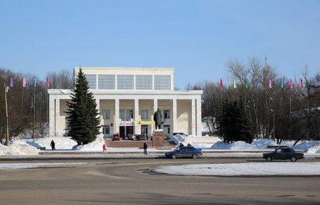 Дворец культуры ДК «Центральный»