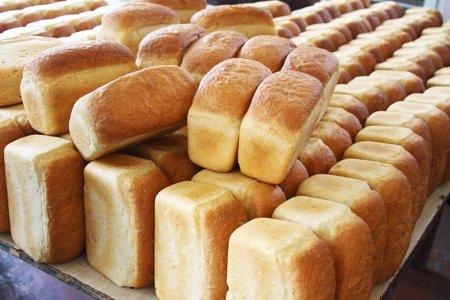 Вяземский хлебокомбинат