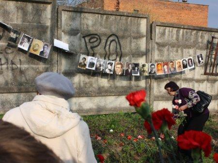 Мемориал ДУЛАГ-184 Вязьма